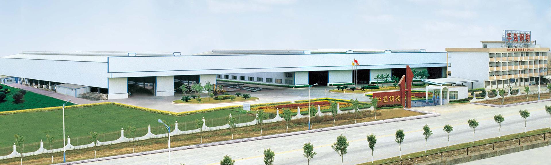 江门钢结构制造厂